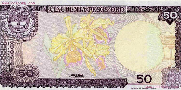 1980年peso是什么国家的硬币?背面是republica de colombla