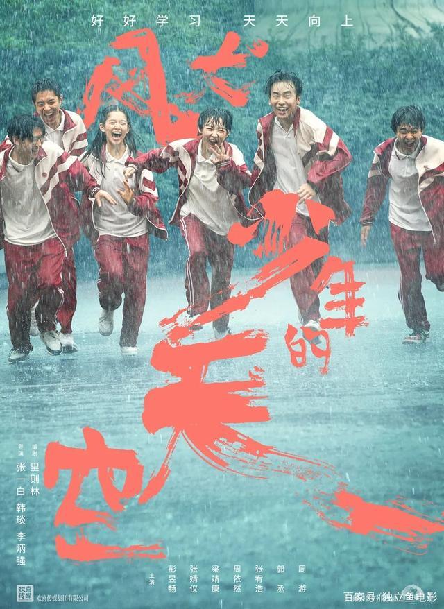 整整一年的华语良心剧,全在这-第3张图片-新片网