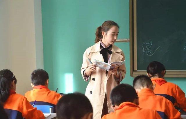 教育部明示,老师不能做微商了