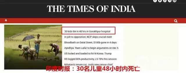这件惊天丑闻曝光后,印度网民哀叹:这就是莫迪治下,印度的真面