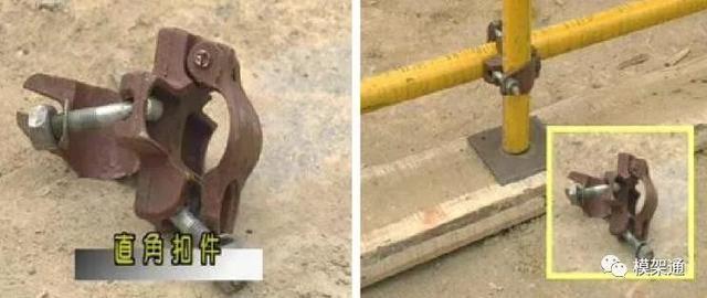 扣件式钢管脚手架:占脚手架使用总量70%,通用性强,周转次数多