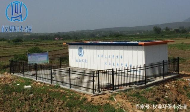 一体化生活污水处理设备在环保领域的优势