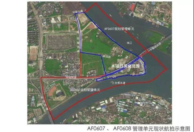 荔湾两片区规划出炉!黄沙水产市场将搬迁+罕见一宗江景宅