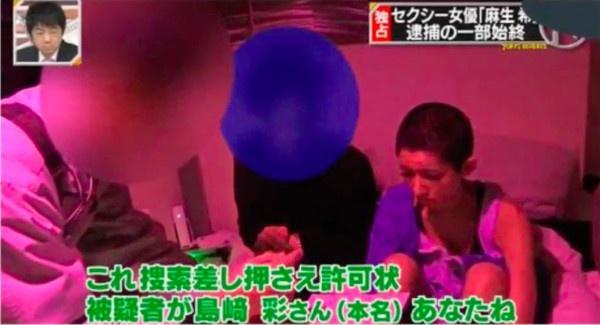 一代女优麻生希吸*被捕现场曝光-自拍视频