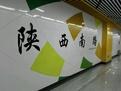 上海地铁十号线往虹桥方向的在陕西南路站末班车是几点