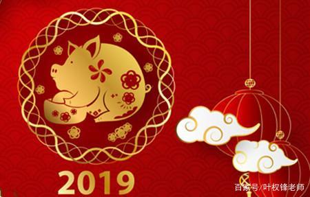 2019年十二生肖运势(简述)之——子鼠(上) 第2张