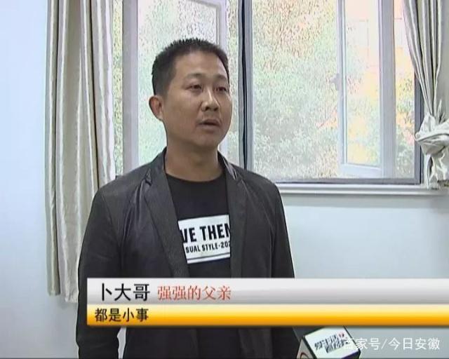马鞍山:家长曝某幼儿园保育员体罚学生