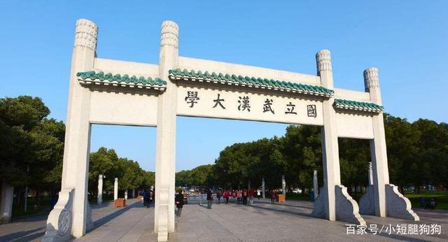 武汉大学,天津大学,同济大学,这三所知名985大学哪个更好?