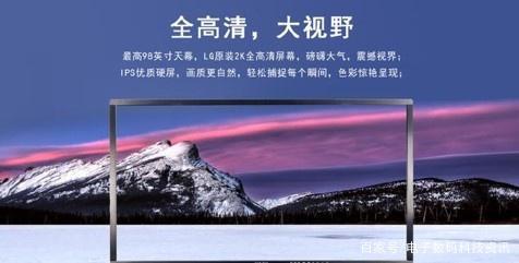 会议最新解决方案——广州丽显电子触摸一体机