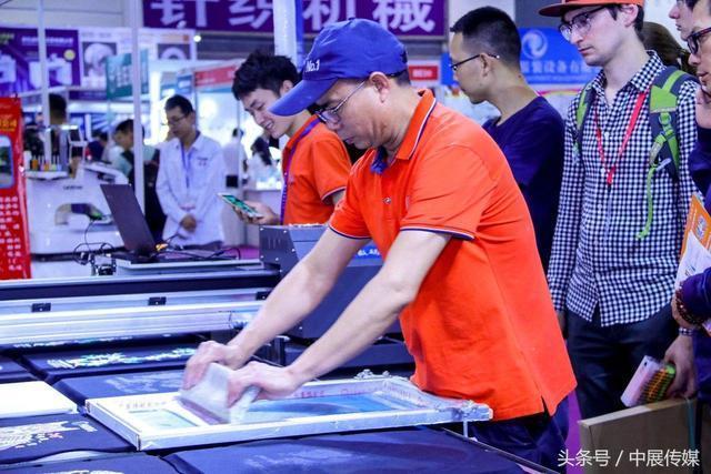 3月27日全球顶尖纺织制衣鞋机鞋材生产设备震撼登场!