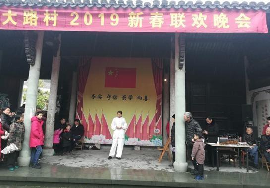 并村先并心 浦江这个街道以文化春节凝聚人心