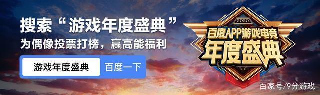 夢幻西遊:價值35萬的59級展示,全身裝備附加逆天雙藍字!