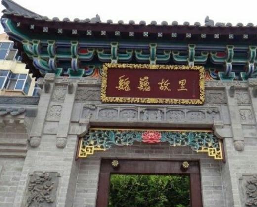 郑州消失的古建筑之——魏巍故居
