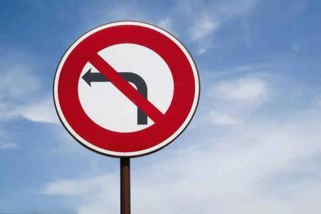 开车转弯,开车掉头,掉头违章,掉头违章查询,违章查询网