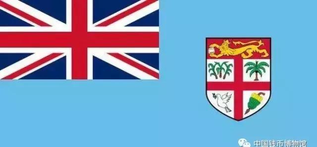 斐济橄榄球奥运冠军纪念钞