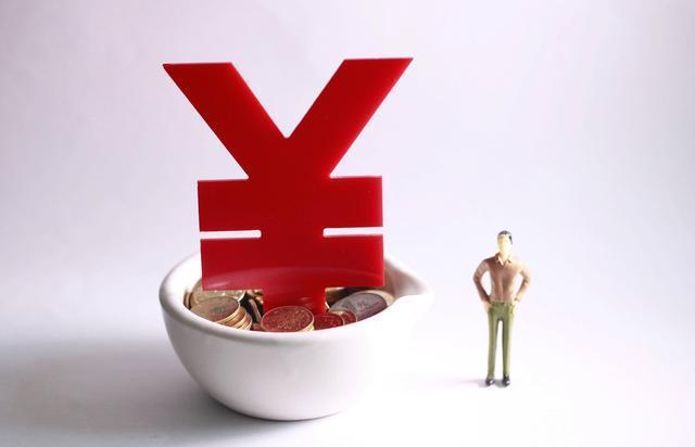 新产品、新市场、新人员销售薪酬制度设计