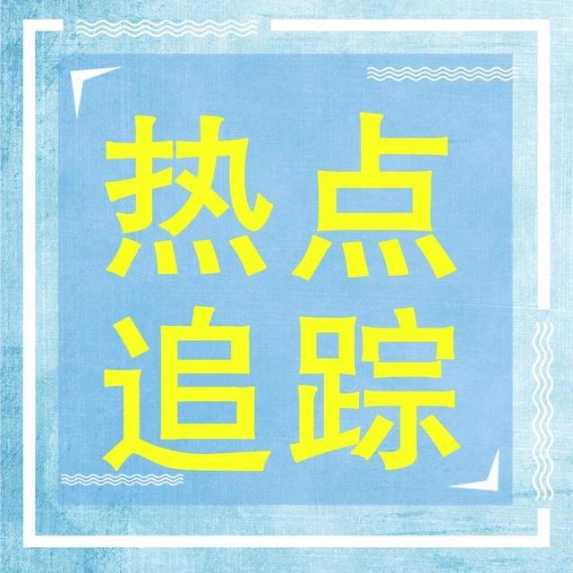 國傢能源局局長章建華調研晉江儲能電站,研究出臺全國性電化學儲能政策