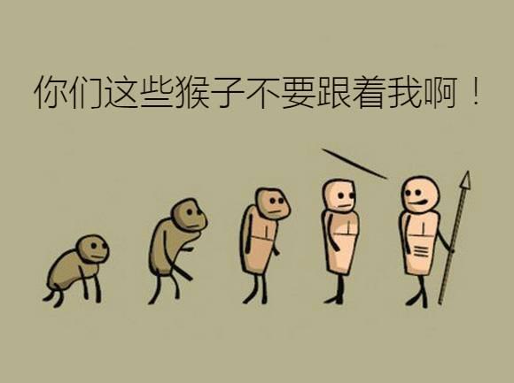 人是猴子变来的吗?