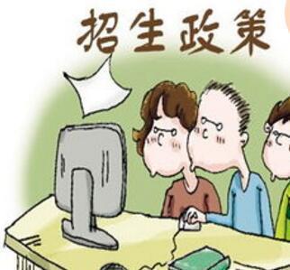 2018中考:西安五大名校及重点二类跨区域招生
