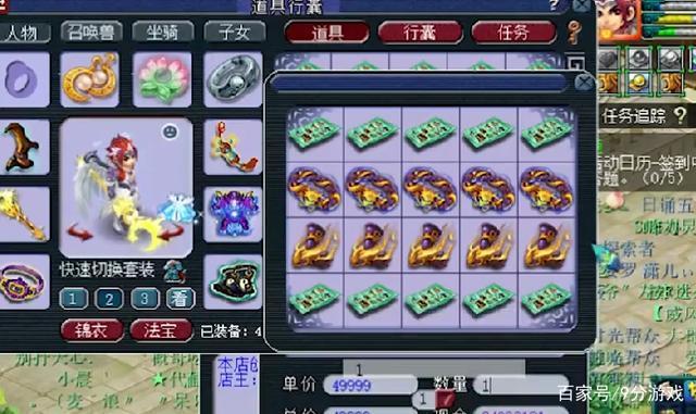 夢幻西遊:土豪鑒定10件150級裝備一無所獲,幻化打造連爆4個成就