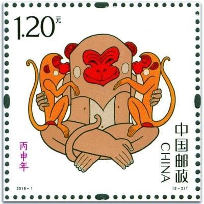 己亥猪年生肖邮票首发 最早生肖邮票为猴票 第9张
