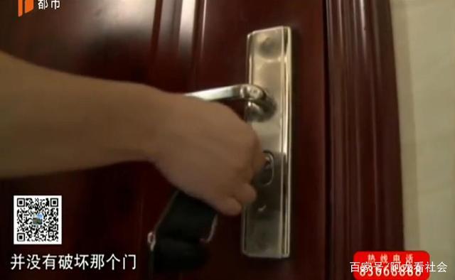 防盗门完好无损,家里现金首饰被盗,房主:每次回家都胆战心惊