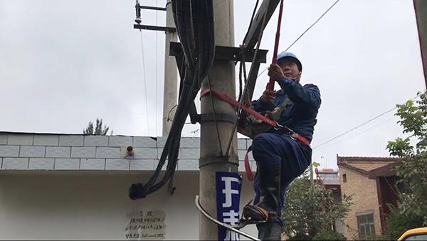 10千伏高压线路运维工:抢修前先看一眼全家福