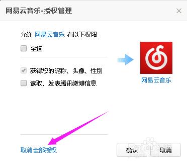 怎么网站:怎么给qq互联登录的网站进行权限设置-U9SEO