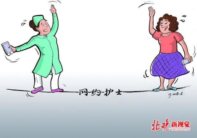 广东预定网约护士怎么回事?广东怎么预定网约护士流程一览有何好处
