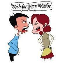 两个人在一起为什么越是喜欢,越是容易吵架,这三个原因最重要?