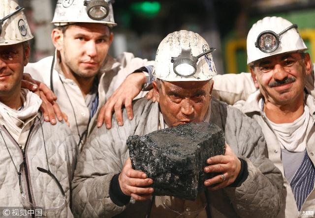 德国关闭最后一座煤矿 两