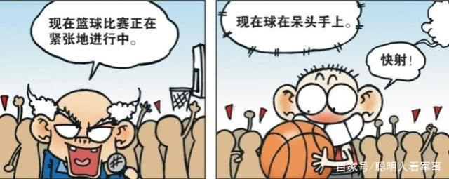 爆笑校园:呆头的篮球比赛!老师:我是叫你射球,射球