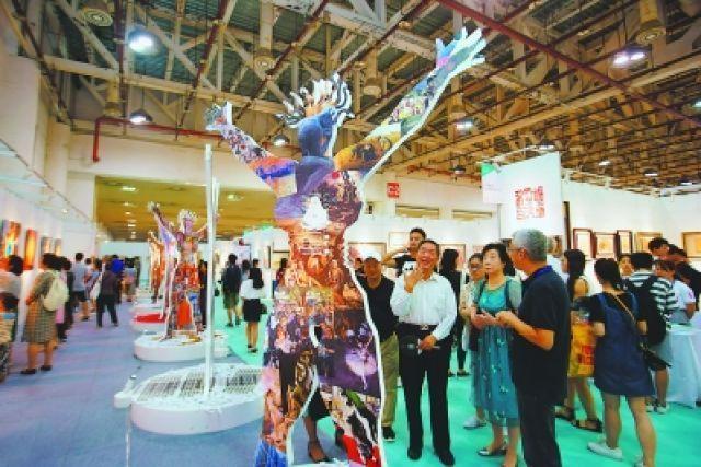 厦门国际博览会