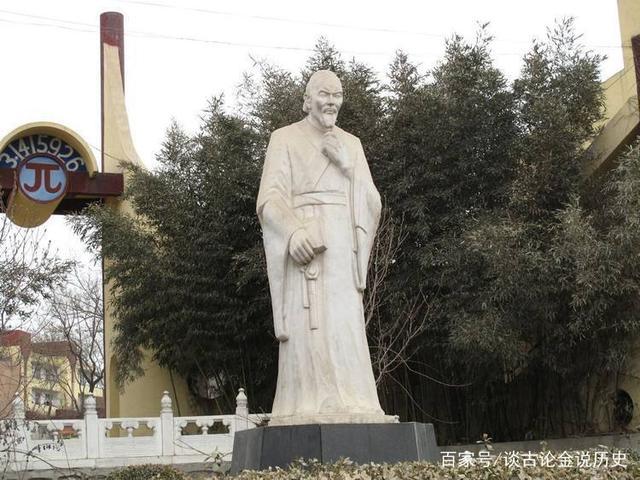 <b>影响世界的八位中国历史人物</b>