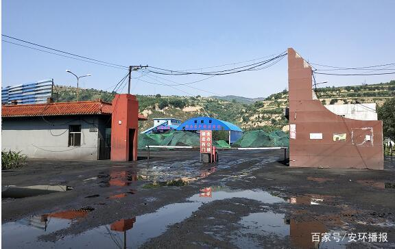 [转载]山西方山辽源洗煤厂一人死亡疑瞒报莫让事故变成