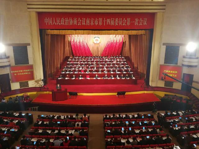 张敬华在市政协十四届一次会议开幕式上的讲话