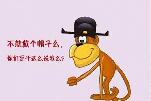 关于猴的成语 枣的四字成语好寓意