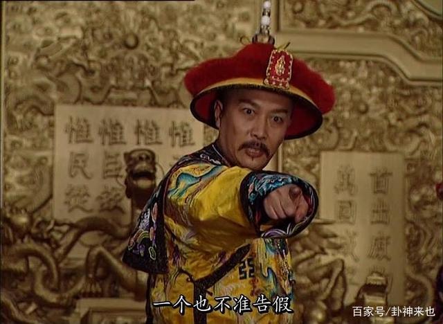 """張豐毅當年辭演""""雍正"""",讓唐國強撿漏,但實際他一直在爭取"""