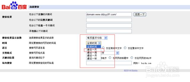 怎么网站:如何查找一个网站的外链-U9SEO