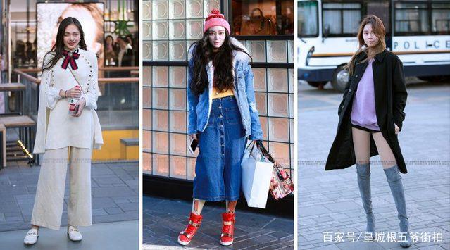 三里屯街拍:高颜值路人美女的冬季时尚穿搭 堪比明星穿搭