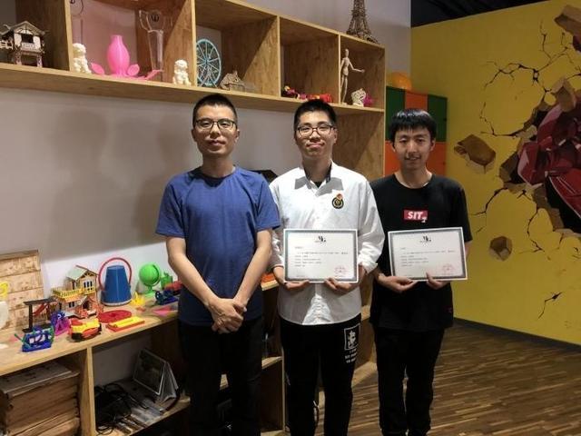 寧波市職教中心學校創新團隊學生獲得第八屆中國創客大賽(MG)一等獎