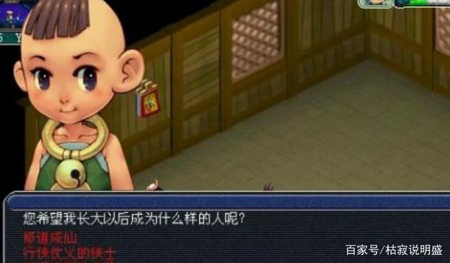 梦幻西游手游新版孩子怎么养? 大神教你如何养好一个孩子!