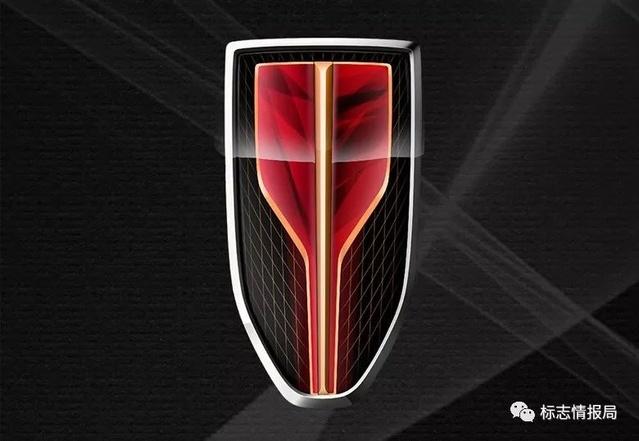红旗汽车推出全新LOGO替换54年历史葵花标