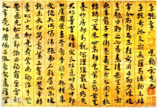盘点三国时代的东吴,隐藏的八位绝世人物 排名盘点 第3张
