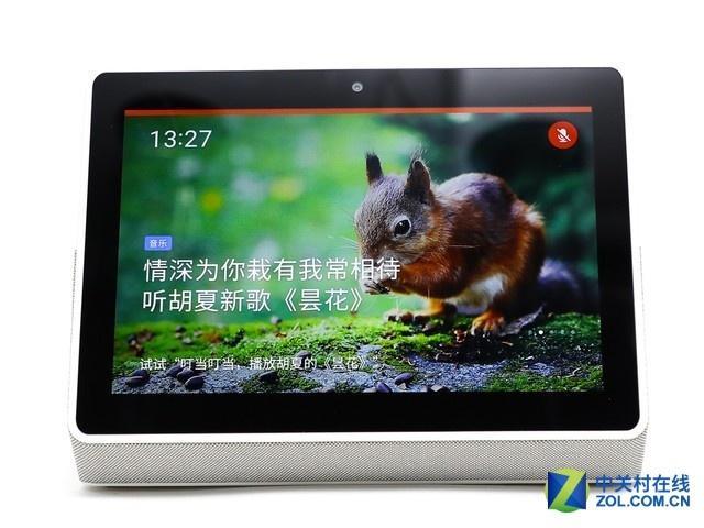 腾讯叮当智能屏首发评测:搭载8吋高清显示屏,摆脱电源束缚