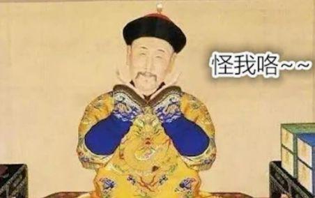 清朝12位皇帝列表, 网络快讯 第7张
