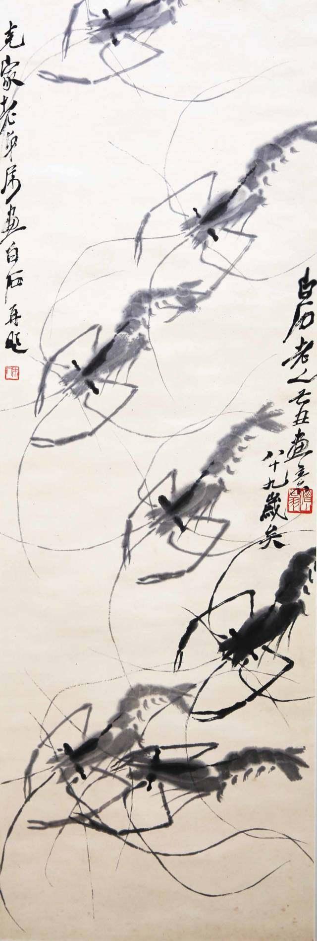 少白公子、齐白石第三代传人--画家汤发周趣谈:齐白石:我爱画虾 但更爱吃白