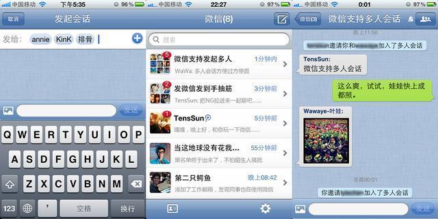 微信「群管理员」功能上线,有哪些新的社群玩法?