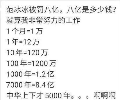 u=1673663158,4226901920&fm=173&app=25&f=JPEG?w=413&h=346&s=1AAA742349CECCCC0A7420DB0000C0B0