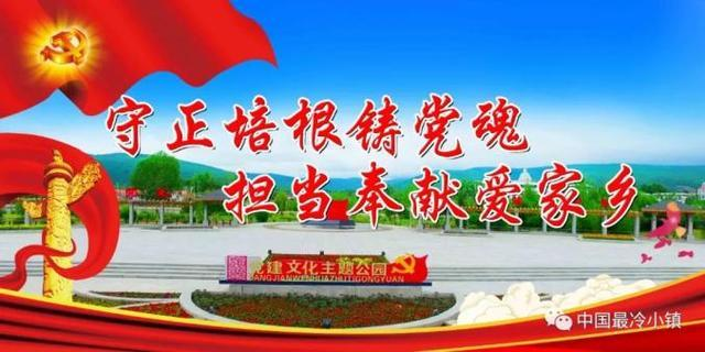 【疫情防控】黑龍江省疾控中心權威解答 新冠疫苗接種這些問題要知道